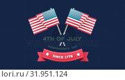 Купить «4th of July, Independence day since 1776 text in a banner and American flags», видеоролик № 31951124, снято 24 мая 2019 г. (c) Wavebreak Media / Фотобанк Лори