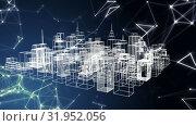 Купить «Digital city structure», видеоролик № 31952056, снято 13 июня 2019 г. (c) Wavebreak Media / Фотобанк Лори