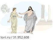 Jesus Christ and Mary Magdalene. Стоковая иллюстрация, иллюстратор Михаил Гойко / Фотобанк Лори