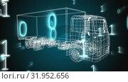 Купить «Technical drawing of a truck with numbers falling», видеоролик № 31952656, снято 13 июня 2019 г. (c) Wavebreak Media / Фотобанк Лори