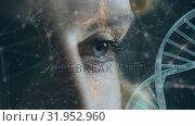Купить «Eyes of a woman and DNA double helix with asymmetrical lines and futuristic symbols», видеоролик № 31952960, снято 21 июня 2019 г. (c) Wavebreak Media / Фотобанк Лори