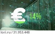 Купить «Euro symbol and increasing percentage with digital data and computer server room», видеоролик № 31953448, снято 5 июля 2019 г. (c) Wavebreak Media / Фотобанк Лори