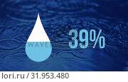 Купить «Droplet icon and increasing percent in blue with moving rings on the surface of blue water», видеоролик № 31953480, снято 5 июля 2019 г. (c) Wavebreak Media / Фотобанк Лори