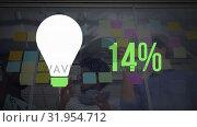 Купить «Light bulb shape and numbers filling up with colour », видеоролик № 31954712, снято 10 июля 2019 г. (c) Wavebreak Media / Фотобанк Лори