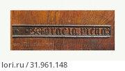 Купить «Hinges, 15th century, Spanish (?), Iron, L. 15-5/8, W. 1-3/4 in., Metalwork-Iron», фото № 31961148, снято 18 июня 2017 г. (c) age Fotostock / Фотобанк Лори