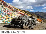 Купить «Ритуальные тибетские флажки с мантрами и печь на перевале в окрестности Лхасы. Тибет», эксклюзивное фото № 31975140, снято 2 октября 2018 г. (c) Анна Зеленская / Фотобанк Лори