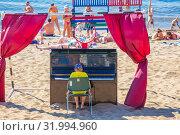 "Купить «Russia, Samara, June 2019. Retro object Soviet piano ""Swallow"" on the waterfront in Samara. Festival ""Volga Fest"".», фото № 31994960, снято 9 июня 2019 г. (c) Акиньшин Владимир / Фотобанк Лори"