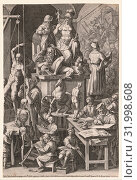 Купить «The Practitioners of the Visual Arts, 1578, Engraving, sheet: 16 7/8 x 11 1/4 in. (42.8 x 28.6 cm), Prints, Cornelis Cort (Netherlandish, Hoorn ca. 1533â€...», фото № 31998608, снято 22 апреля 2017 г. (c) age Fotostock / Фотобанк Лори