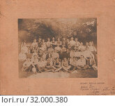 Купить «Large photograph of outing of the Lamp Shade Department, 1907, Made in New York, New York, United States, American, photograph, 9 7/8 × 11 7/8 in. (25...», фото № 32000380, снято 7 мая 2017 г. (c) age Fotostock / Фотобанк Лори