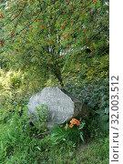 Купить «Город Таруса. Памятный камень Марины Цветаевой», фото № 32003512, снято 8 августа 2019 г. (c) Геннадий / Фотобанк Лори