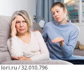 Купить «Portrait of offended senior woman», фото № 32010796, снято 20 февраля 2020 г. (c) Яков Филимонов / Фотобанк Лори