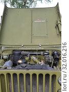 Купить «Willys MB (Виллис) - американский армейский автомобиль повышенной проходимости. Двигатель и оборудование под открытым капотом джипа», фото № 32016216, снято 3 августа 2019 г. (c) александр афанасьев / Фотобанк Лори
