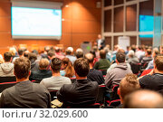 Купить «Speaker giving a talk in conference hall at business event. Audience at the conference hall. Business and Entrepreneurship concept.», фото № 32029600, снято 4 апреля 2020 г. (c) easy Fotostock / Фотобанк Лори