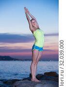 Купить «Glad sporty female doing aerobics», фото № 32039000, снято 21 августа 2019 г. (c) Яков Филимонов / Фотобанк Лори