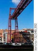 Купить «Vizcaya Bridge with gondola», фото № 32040392, снято 16 июля 2019 г. (c) Яков Филимонов / Фотобанк Лори