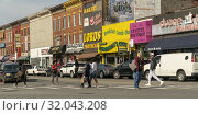 Shopping at the last stop, Flatbush Avenue, on the Number 2 line subway, the Flatbush neighborhood of Brooklyn in New York on Saturday, April 13, 2019. (© Richard B. Levine). Редакционное фото, фотограф Richard Levine / age Fotostock / Фотобанк Лори