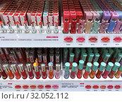 Купить «Cosmetics at Etude House cosmetics store, Hong Kong», фото № 32052112, снято 19 сентября 2017 г. (c) Александр Подшивалов / Фотобанк Лори