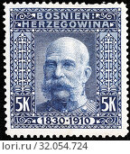 Emperor Franz Joseph (1830-1916), postage stamp, Bosnia and Herzegovina, Austria, 1910. (2014 год). Редакционное фото, фотограф Ivan Vdovin / age Fotostock / Фотобанк Лори