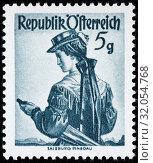 Woman in traditional costume, Salzburg, Pinzgau, postage stamp, Austria. (2014 год). Редакционное фото, фотограф Ivan Vdovin / age Fotostock / Фотобанк Лори