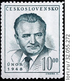 Klement Gottwald, president of Czechoslovakia, postage stamp, Czechoslovakia, 1949. (2013 год). Редакционное фото, фотограф Ivan Vdovin / age Fotostock / Фотобанк Лори