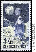 Automatic station on moon, postage stamp, Czechoslovakia, 1962. (2013 год). Редакционное фото, фотограф Ivan Vdovin / age Fotostock / Фотобанк Лори