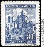 Купить «Castle Pernstein, postage stamp, Nazi German Protectorate of Bohemia and Moravia, 1940.», фото № 32055296, снято 30 июня 2014 г. (c) age Fotostock / Фотобанк Лори