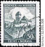 Купить «Castle Karlstein, postage stamp, Nazi German Protectorate of Bohemia and Moravia, 1939.», фото № 32055308, снято 30 июня 2014 г. (c) age Fotostock / Фотобанк Лори