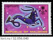 Capricorn, Zodiac, postage stamp, Maldives, 1974. (2010 год). Редакционное фото, фотограф Ivan Vdovin / age Fotostock / Фотобанк Лори