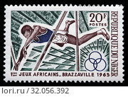 Pole vaulter, African Games, Brazzaville, postage stamp, Niger, 1965. (2010 год). Редакционное фото, фотограф Ivan Vdovin / age Fotostock / Фотобанк Лори