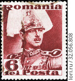 Carol II, King of Romania (1930-1940), postage stamp, Romania, 1934. (2014 год). Редакционное фото, фотограф Ivan Vdovin / age Fotostock / Фотобанк Лори