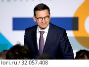 Warsaw, Poland. 05.02.2018. The oath ceremony of ski jumpers and figure skaters representing Poland at Winter Olympics in PyeongChang. Pictured: PM of Poland Mateusz Morawiecki. Редакционное фото, фотограф Kleta / age Fotostock / Фотобанк Лори