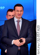 Купить «20.03.2018. PM of Poland Mateusz Morawiecki at the meeting with the Internet journalists #TweetupKPRM.», фото № 32057620, снято 20 сентября 2019 г. (c) age Fotostock / Фотобанк Лори