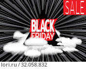 Inscription Black Friday on background of black and white speed lines and clouds. Stylish Sale banner. Template for use on flyer, poster, booklet. Vector. Стоковая иллюстрация, иллюстратор Dmitry Domashenko / Фотобанк Лори