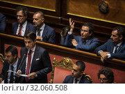 Matteo Salvini, Giuseppe Conte, Alfonso Bonafede, Riccardo Fraccaro. (2019 год). Редакционное фото, фотограф Agf/Alessandro Serrano' / age Fotostock / Фотобанк Лори