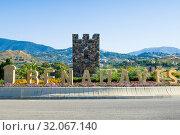 Benahavís, Málaga, Andalusia, Spain, Europe. Стоковое фото, фотограф José Luis Hidalgo Salguero / easy Fotostock / Фотобанк Лори