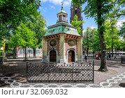 Купить «Marien-Apotheke, Kevelaer, North Rhine-Westphalia, Germany», фото № 32069032, снято 5 мая 2019 г. (c) Caro Photoagency / Фотобанк Лори