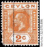 King George V of the UK (1910-1936), postage stamp, Ceylon, 1911. (2014 год). Редакционное фото, фотограф Ivan Vdovin / age Fotostock / Фотобанк Лори