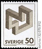 Купить «Impossible geometric figure by Oscar Reutersvard (1915-2002), Swedish graphic artist, postage stamp, Sweden, 1982.», фото № 32070912, снято 30 октября 2013 г. (c) age Fotostock / Фотобанк Лори