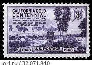 Sutter's Mill, Coloma, California Gold Centennial, James W. Marshall, postage stamp, USA, 1948. (2010 год). Редакционное фото, фотограф Ivan Vdovin / age Fotostock / Фотобанк Лори