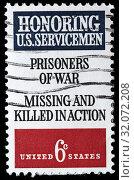 Honoring U. S. Servicemen, postage stamp, USA, 1970. (2010 год). Редакционное фото, фотограф Ivan Vdovin / age Fotostock / Фотобанк Лори