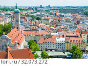 Купить «Cityscape of Munich and the Heilig-Geist-Kirche (Church of the Holy Spirit;  Holy Ghost Church). Sunny summer day. View from above. Bavaria. Germany», фото № 32073272, снято 18 июня 2019 г. (c) Екатерина Овсянникова / Фотобанк Лори