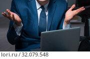 Купить «Businessman working overtime long hours late in office», фото № 32079548, снято 9 октября 2017 г. (c) Elnur / Фотобанк Лори