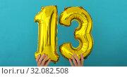 Купить «Gold foil number 13 celebration balloon», видеоролик № 32082508, снято 27 августа 2019 г. (c) Ekaterina Demidova / Фотобанк Лори