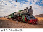 Купить «Locomotive train in Wadi Rum desert, Jordan.», фото № 32087308, снято 6 июля 2020 г. (c) age Fotostock / Фотобанк Лори