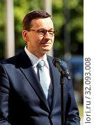 Warsaw, Poland 24.06.2019 Pictured: Prime Minister of Poland Mateusz Morawiecki during launch of #Rodzina500Plus informational campaign. Редакционное фото, фотограф KLETA/BEW NEWS / age Fotostock / Фотобанк Лори