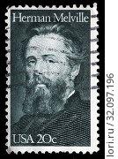 Купить «Herman Melville (1819-1891), American writer, postage stamp, USA, 1984.», фото № 32097196, снято 24 ноября 2010 г. (c) age Fotostock / Фотобанк Лори