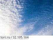 Купить «Небесный закатный пейзаж. Синее небо. Blue sky background. Picturesque colorful clouds lit by sunlight, picturesque sky view», фото № 32105164, снято 18 октября 2018 г. (c) Зезелина Марина / Фотобанк Лори