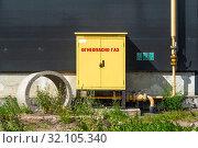 Газовый распределительный пункт. Стоковое фото, фотограф Александр Щепин / Фотобанк Лори