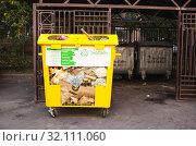 Купить «Контейнеры для раздельного сбора мусора. Москва», фото № 32111060, снято 1 сентября 2019 г. (c) Victoria Demidova / Фотобанк Лори