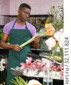Купить «Dissatisfied owner of flower shop», фото № 32111824, снято 14 февраля 2019 г. (c) Яков Филимонов / Фотобанк Лори